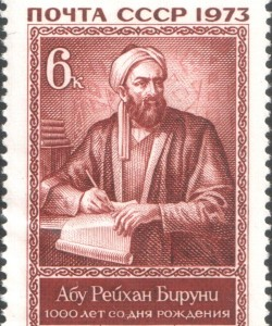 Al-Biruni